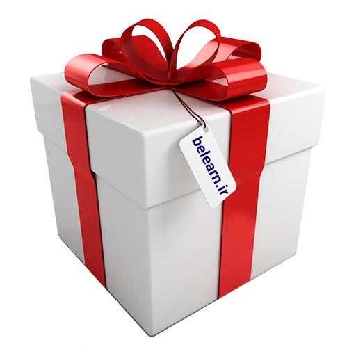 هدایای ویژه | کمپین آموزش بی لرن