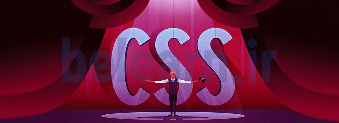 CSS | بی لرن