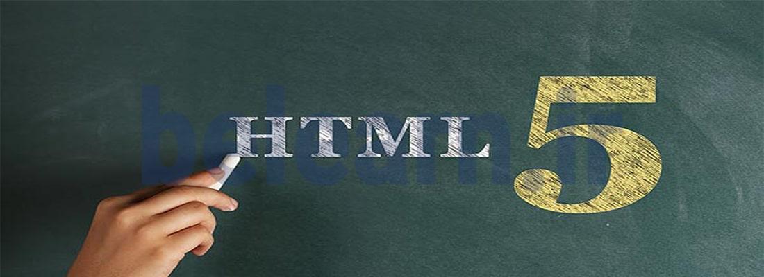 HTML5 چیست؟   بی لرن