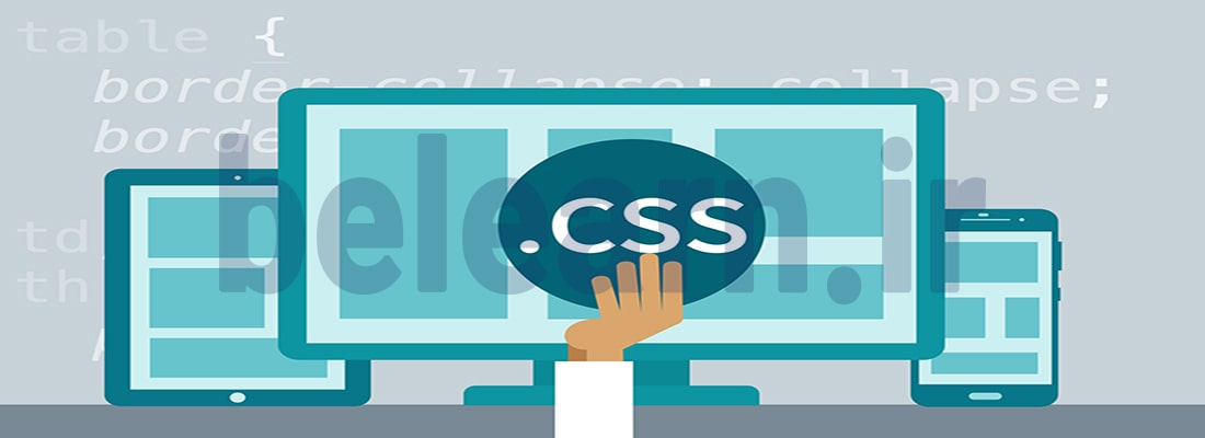 CSS چه کاربردی دارد؟ | بی لرن