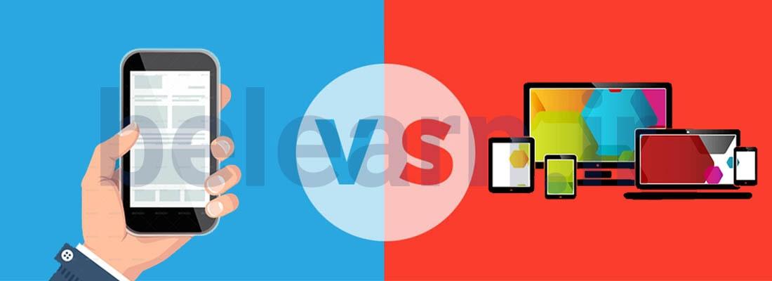 تفاوت بینسایت های ریسپانسیو با نسخه موبایل -طراحی وب واکنش گرا | بی لرن