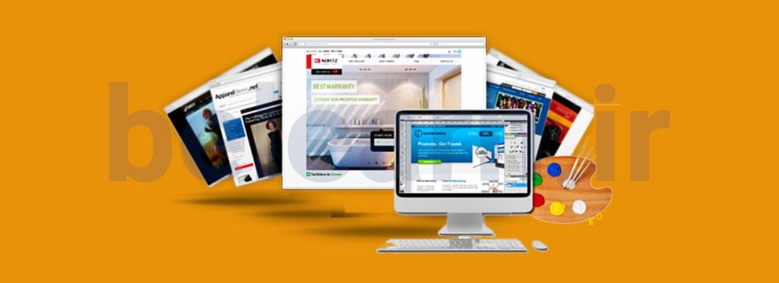 10 مورد از بهترین ابزارهای طراحی وب سایت | بی لرن