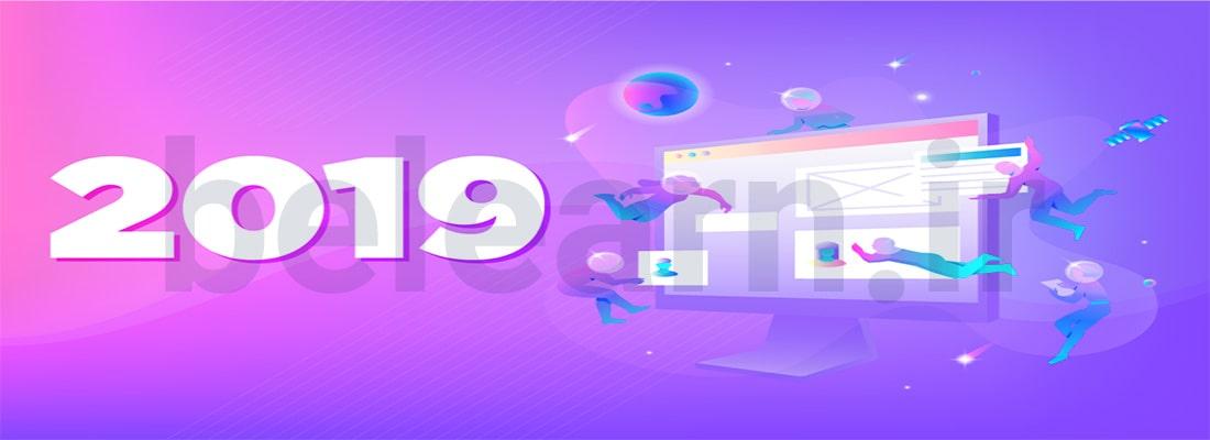 ۱۰ تا از زیباترین سایت های جهان در سال ۲۰۱۹ | بی لرن