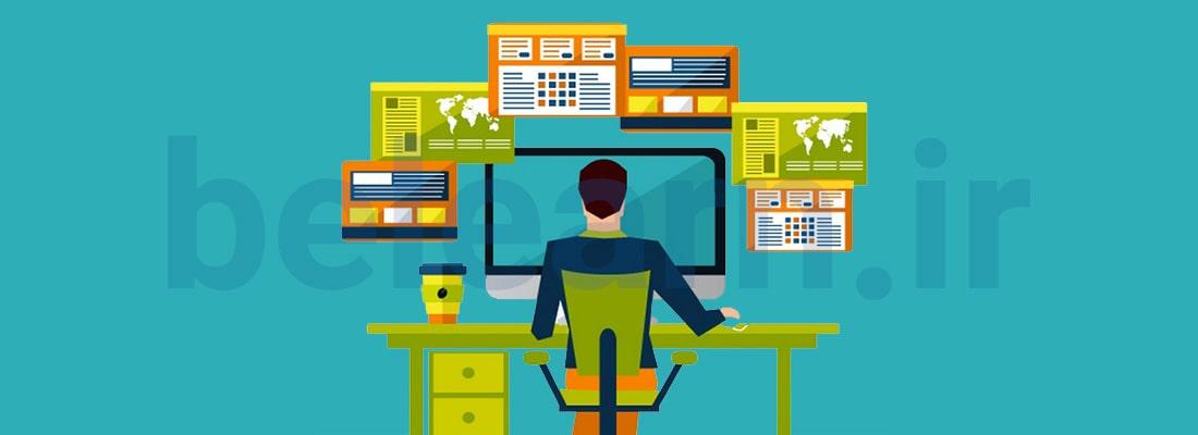 هشت مرحله مهم در طراحی وب سایت | بی لرن