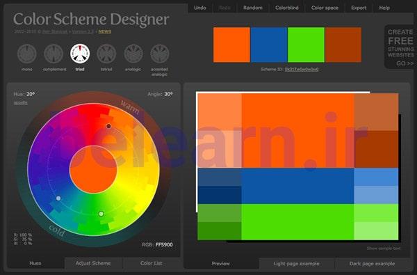 Color Scheme Designer 3 - تئوری رنگ ها در طراحی سایت | بی لرن