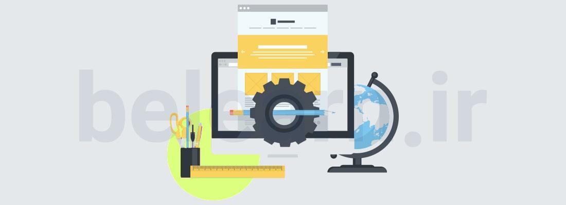 ابزارهای لازم برای طراحی wireframe | بی لرن