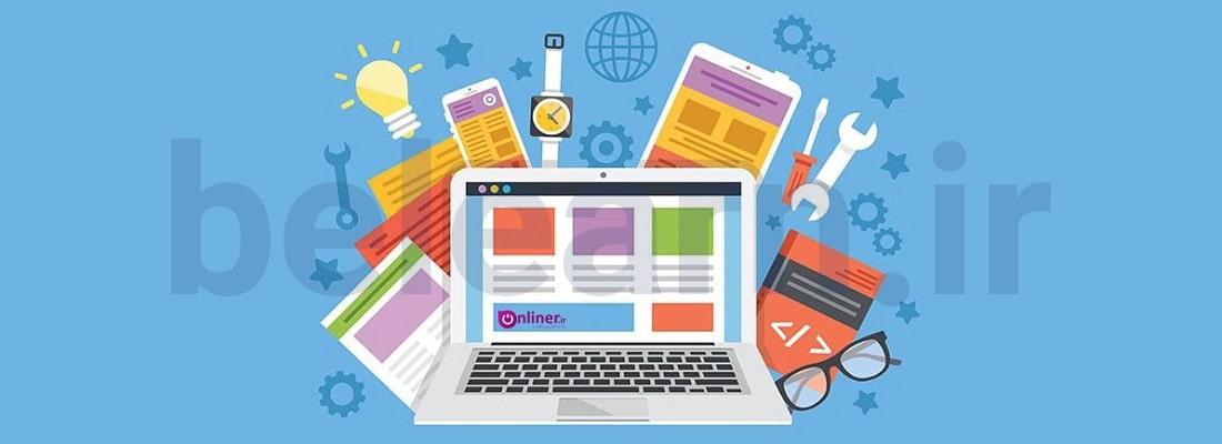 بهترین ابزار های طراحی سایت در سال ۲۰۲۰ | بی لرن