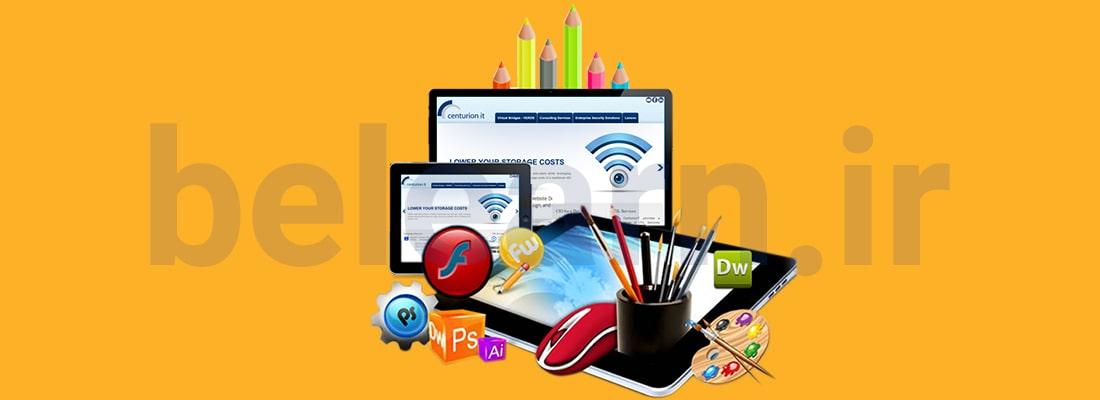 ویژگی های طراحی خلاقانه وب سایت | بی لرن