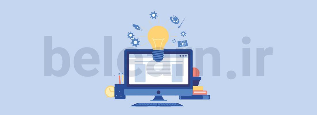 چگونه یک طراح سایت شویم؟ | بی لرن