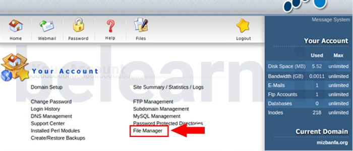 قسمت File Manager | بی لرن