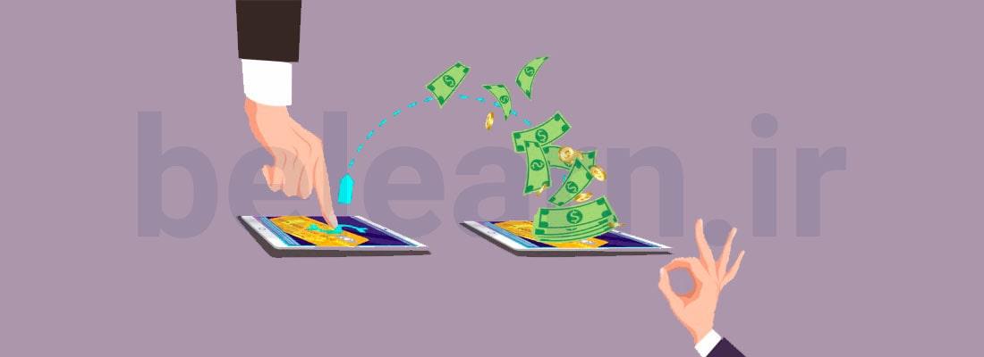 کسب درآمد از وردپرس | بی لرن