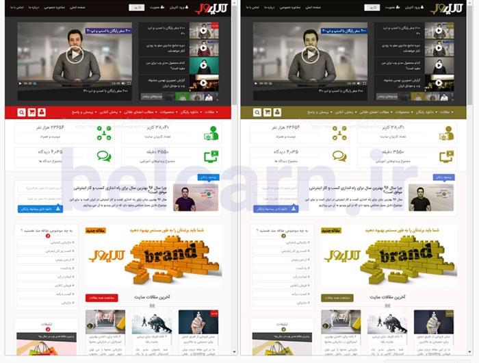 کور رنگی - انتخاب رنگ وب سایت   بی لرن