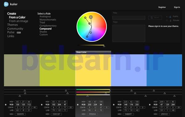 kuler - تئوری رنگ ها در طراحی سایت | بی لرن