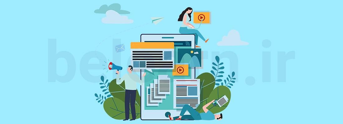 ویژگی های طراحی سایت خوب  | بی لرن