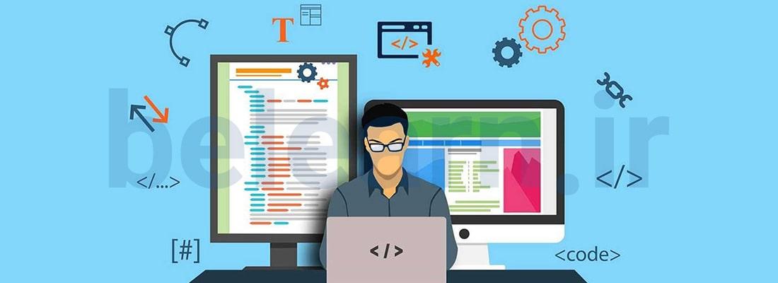 مراحل مشترک بین طراحی سایت شرکتی و فروشگاه اینترنتی | بی لرن