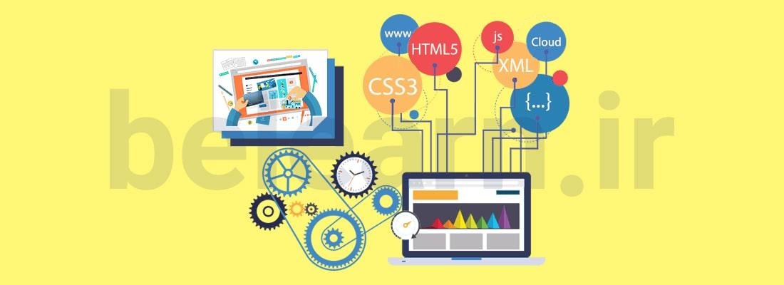 تکنولوژی وب چیست؟ | بی لرن