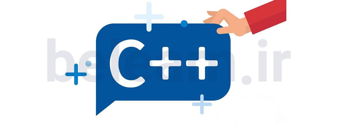پیش پردازندههای زبان ++C | بی لرن