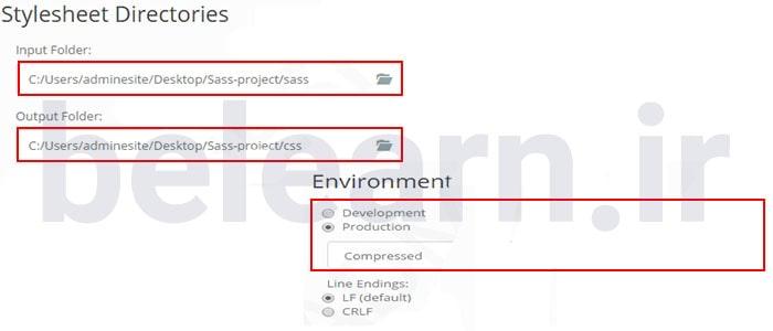 مرحله 3 نصب نرم افزار Scout-App  | بی لرن
