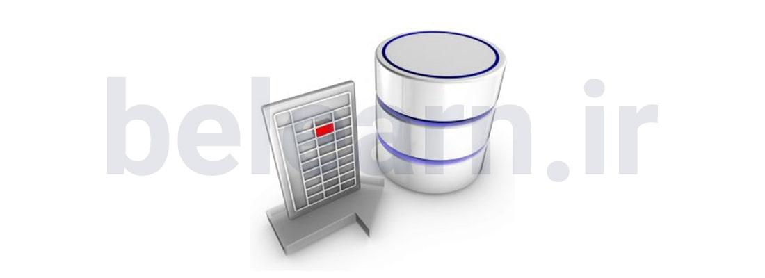 مزایا و معایب SQL Server | بی لرن
