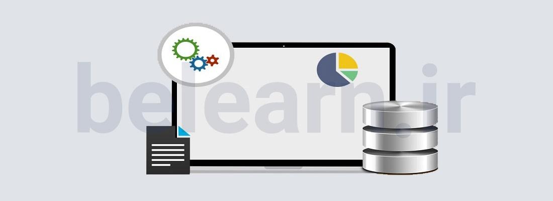 مزایا و معایب 5 Database | بی لرن
