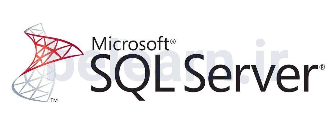 Sql Server چیست؟ | بی لرن