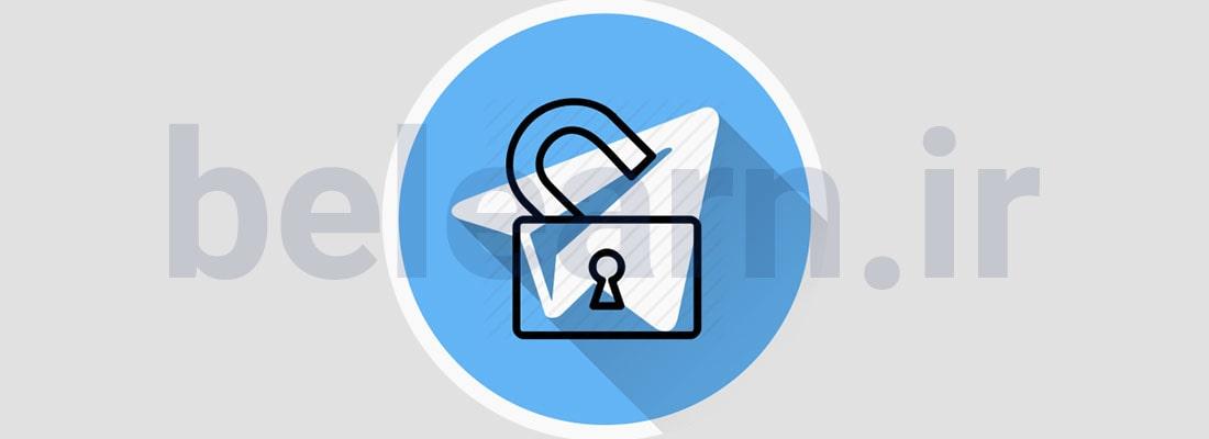 نکات امنیتی | fd gvk