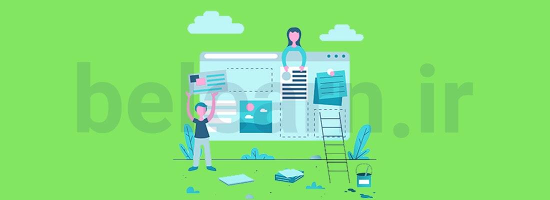 روند طراحی در UX | بی لرن