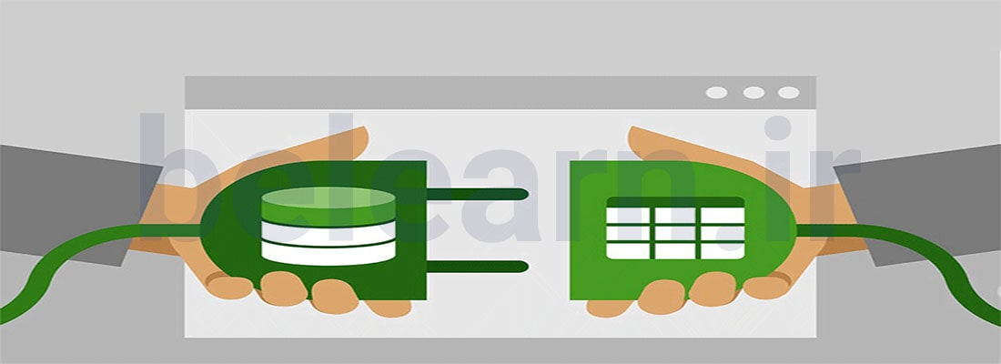 سلسله مراتب یک Database | بی لرن