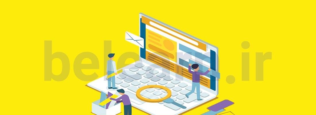 طراحی تجربه کاربری (UX Design) چیست؟ | بی لرن
