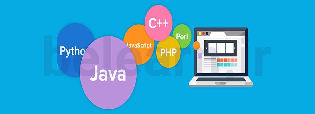 بهترین زبان های برنامه نویسی پایگاه داده 2020 | بی لرن