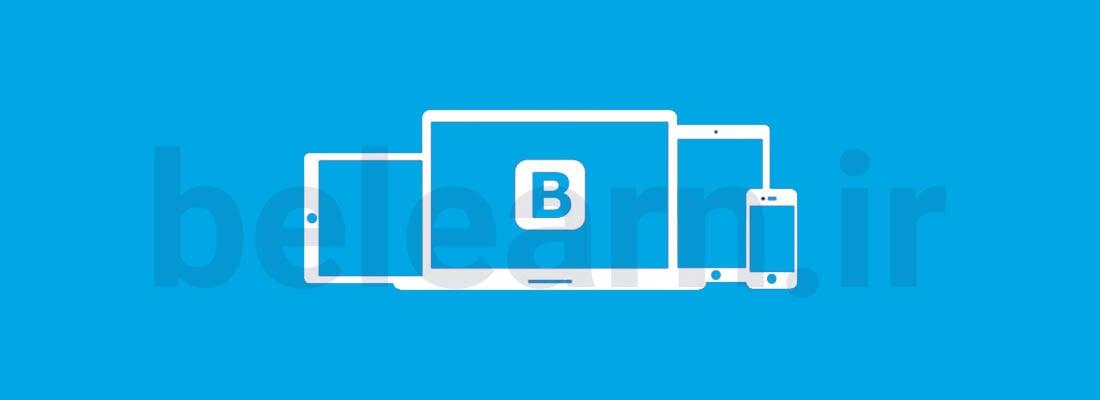 Bootstrap چیست؟ نمونه سایت طراحی شده با بوت استرپ | بی لرن