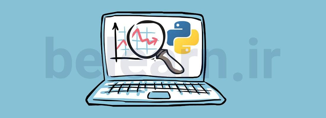 محبوبیت زبان Python | بی لرن