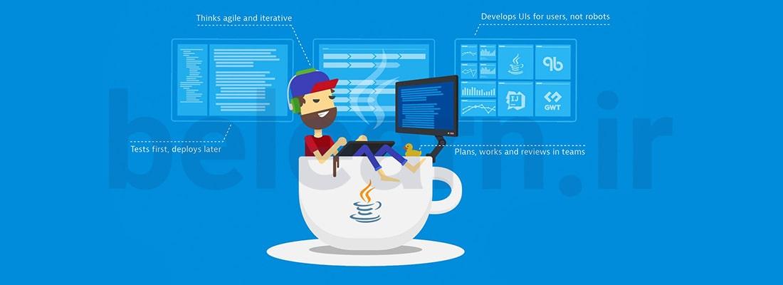 محیط های توسعه Java | بی لرن