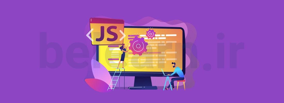 بهترین فریمورک JavaScript | بی لرن
