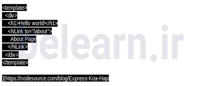 نمونه یک اپلیکیشن Hello world ساده در framework Nuxt.js | بی لرن