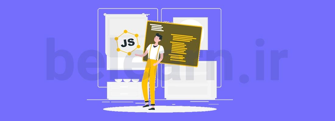 فریمورک Nuxt.js چیست؟ | بی لرن
