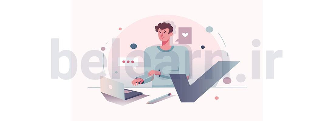 چگونه طراح وب سایت شویم؟ | بی لرن